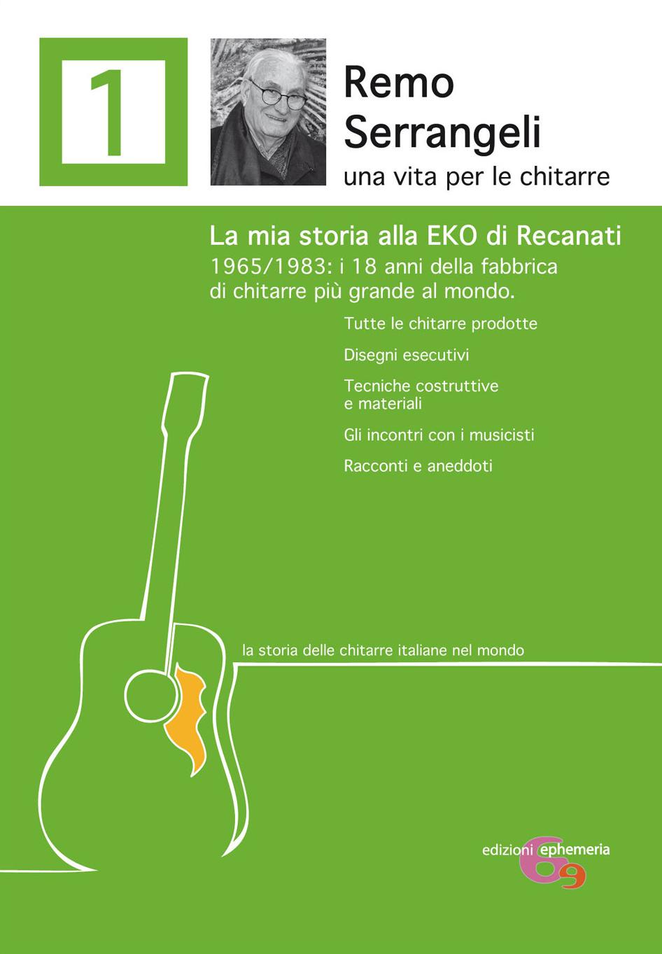 """""""Remo Serrangeli. La mia storia alla EKO di Recanati. 1965/1983"""" – Remo Serrangeli"""